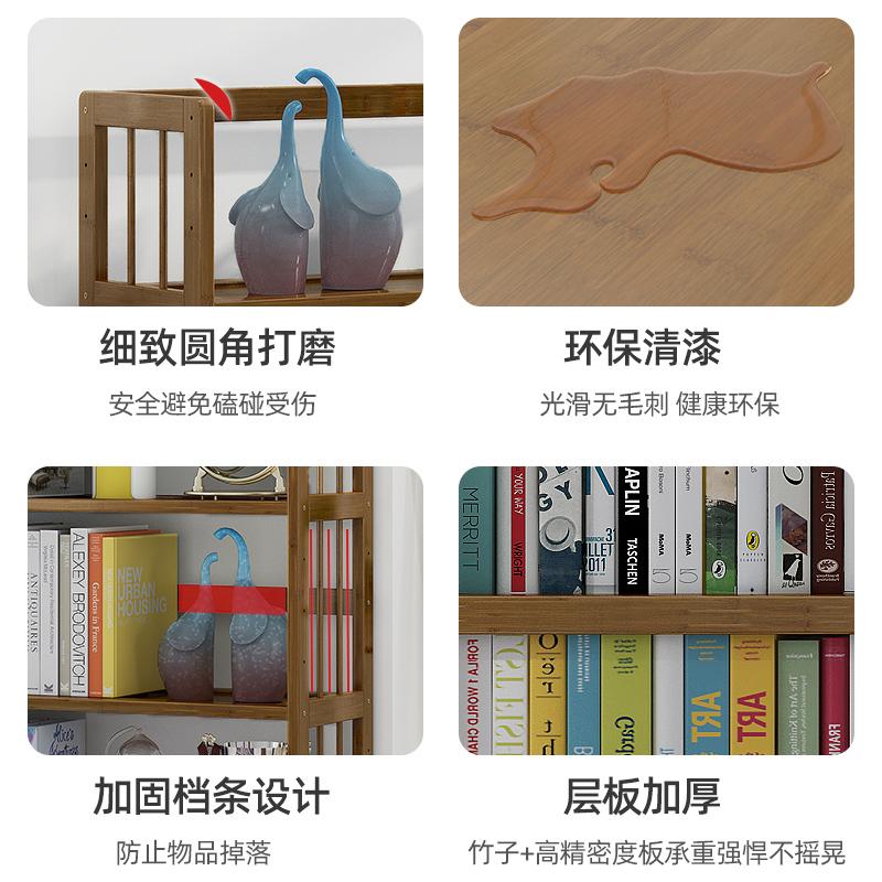 艾芮特 木制桌面收纳书架 50*48*26cm 14.9元包邮(需用券)(图3)