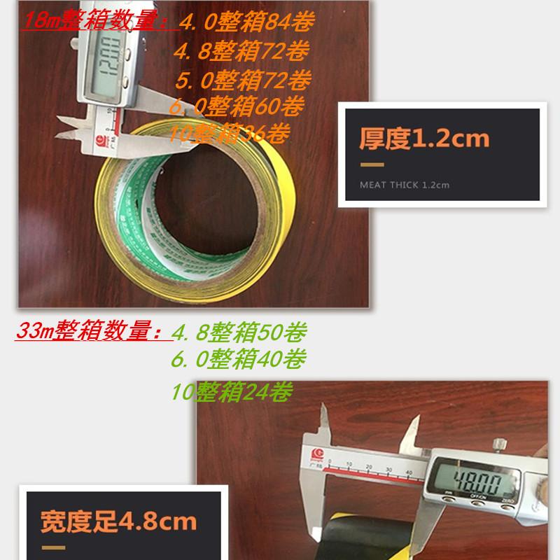 永乐PVC警示胶带地板胶带隔离斑马线地标划线4.810宽33米黑黄标识