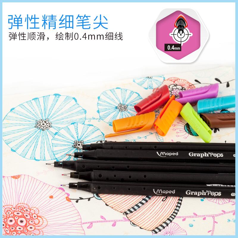 马培德彩色勾线笔手账笔保卫萝卜绘画制图描边动漫书写中性笔包邮