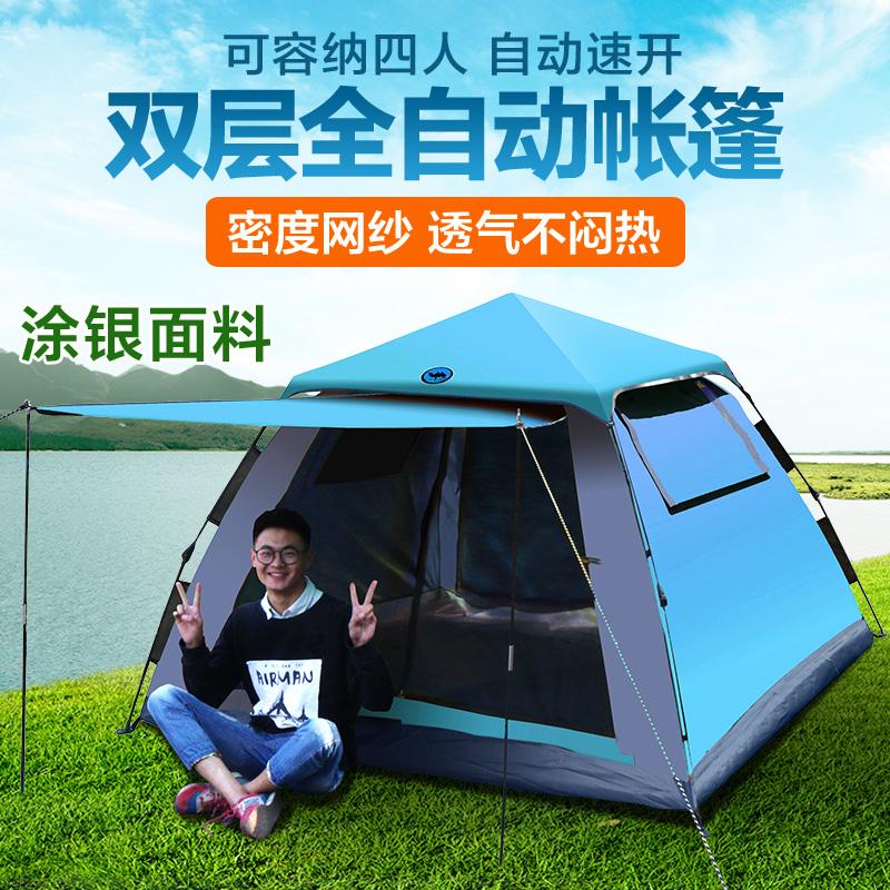 人全自动速开自驾游家庭野外双人加厚帐篷套装 4 3 骆驼帐篷户外