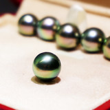 A matter of a map to pick malachite beads Tahitian Black Pearls natural seawater private custom Silver Rings