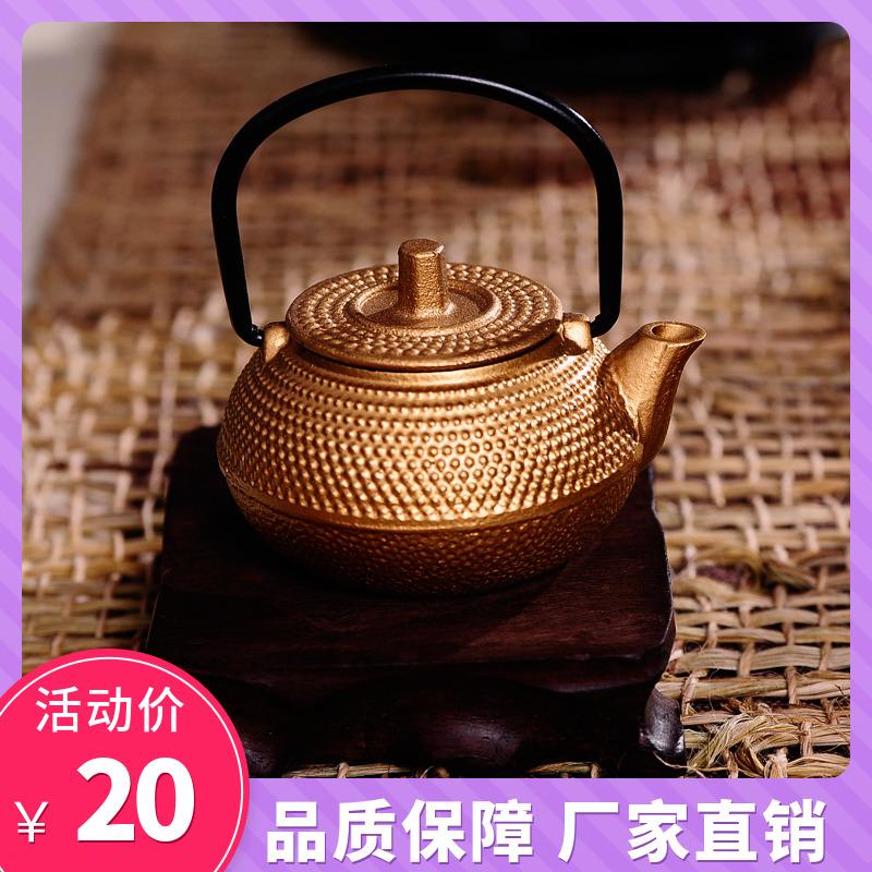 典工堂小鐵壺 迷你養生仿日本鑄鐵茶壺 特價功夫茶寵茶具套組擺件