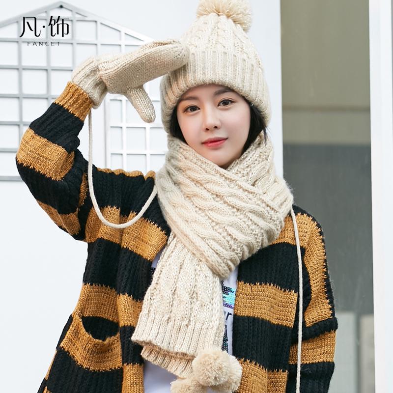 凡饰 帽子围巾手套三件套女秋冬韩版潮学生毛线帽加绒冬季针织帽