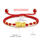 Jimeng Gold 貔貅 Bracelet Men's Woven Women's 3d Hard Gold Foot Gold Picchu Bracelet Couple Model