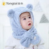 Tongtai infant hat men and women baby autumn and winter thick warm scarf scarf one earmuffs plush winter