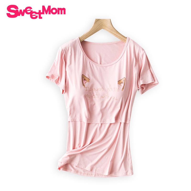 孕妇春秋哺乳衣夏月子服莫代尔短袖T恤外出产后孕妇装喂奶打底衫