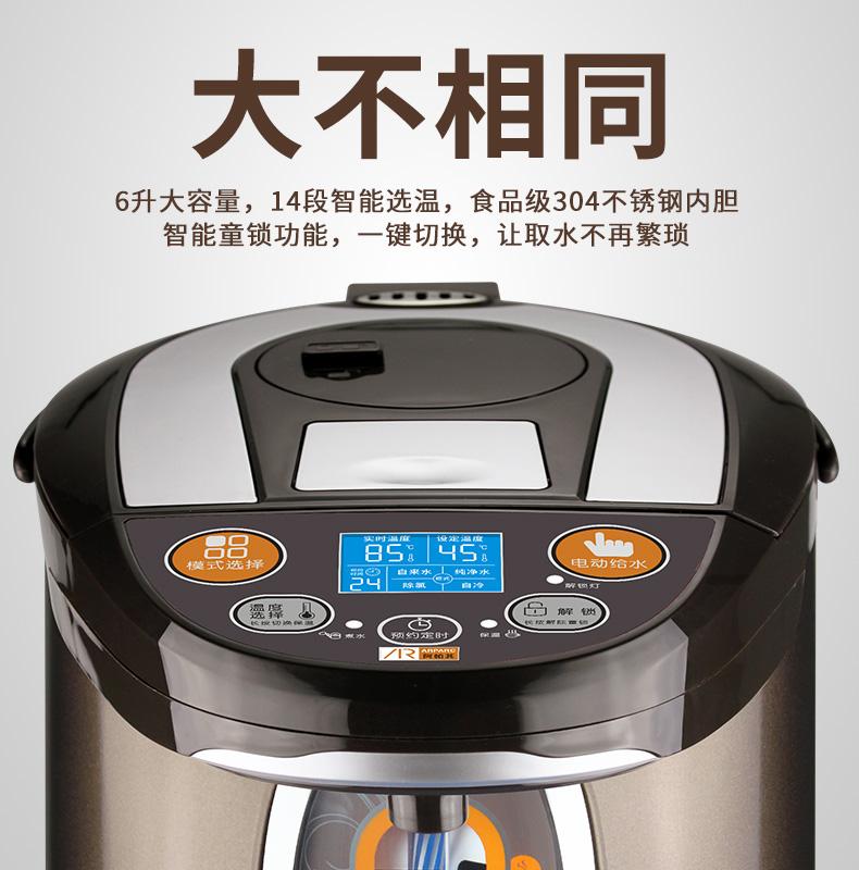 阿帕其电热水瓶全自动保温一体烧水壶智能恒温电热水壶家用开水壶【图3】