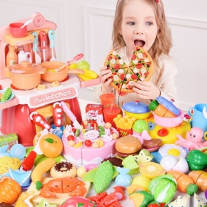淘嘟嘟切切乐儿童切水果玩具女孩过家家蔬菜宝宝男孩厨房组合套装