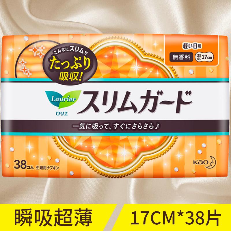 日本原裝KAO花王Laurier樂而雅S系列超薄日用衛生巾*17cm*38片