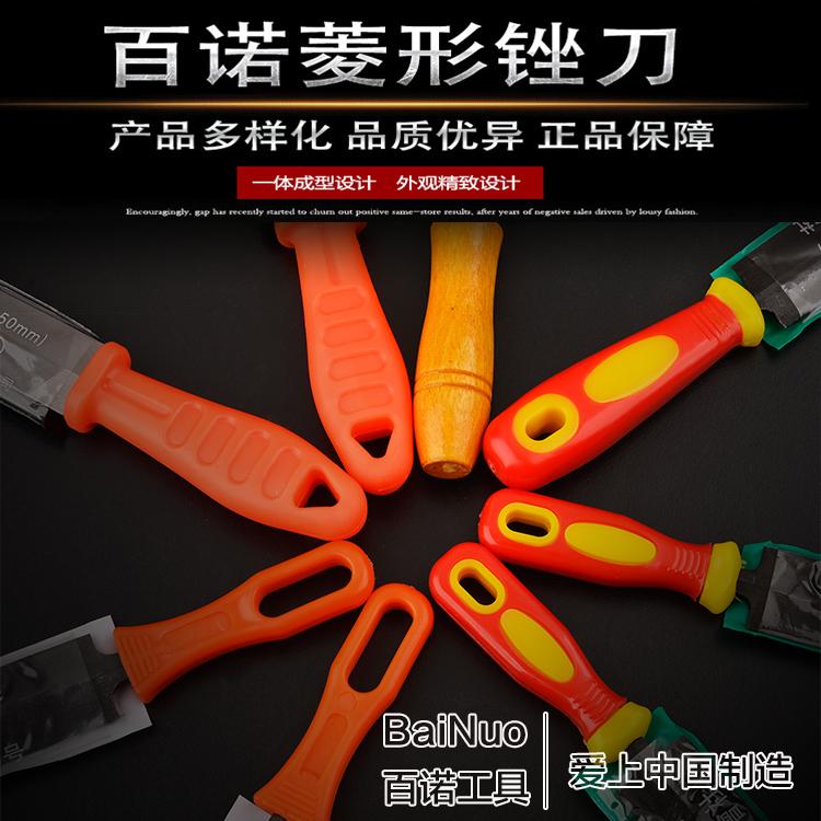 百诺菱形锉刀锯锉木工打磨工具磨刀石锉伐锯锉刀磨佛珠锉锯片锉刀