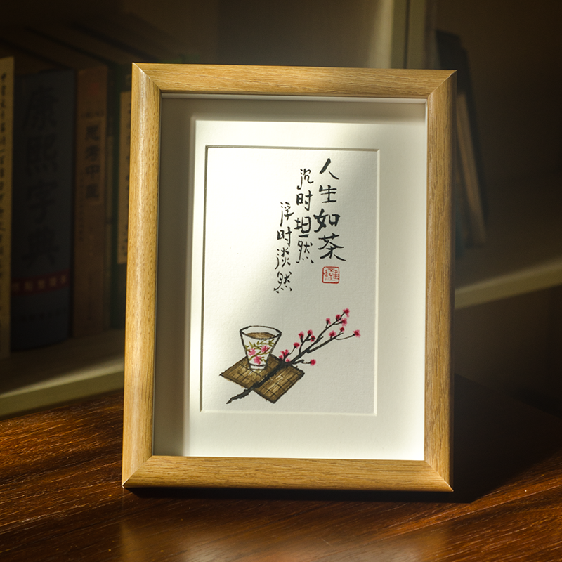手写个性书法字画办公书桌实木相框摆台桌面居家装饰中式文艺礼品