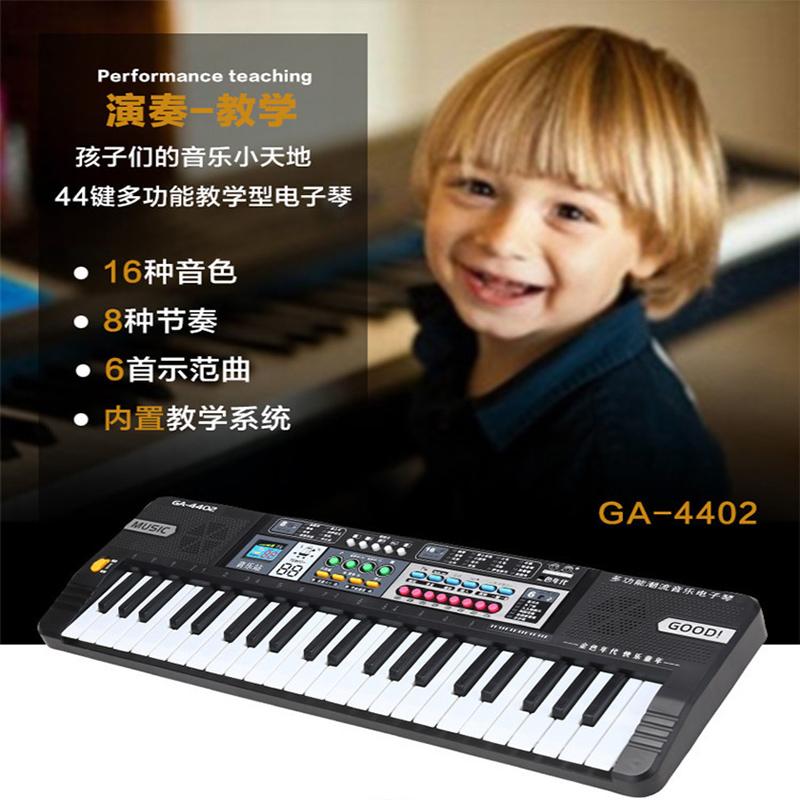 电子琴儿童1-3-6-8-10岁儿童成人初学者电源可充电音乐玩具小钢琴