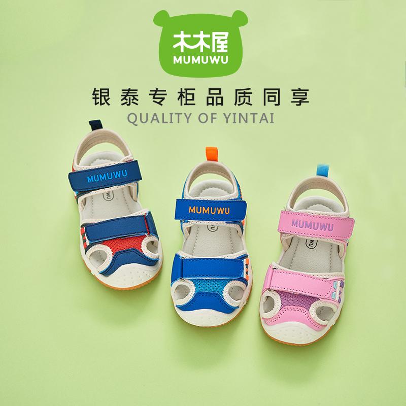 2018夏季新款韩版女童凉鞋儿童沙滩鞋子软底防滑宝宝机能凉鞋男童