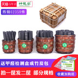 Dragon Valley charcoal bag new home indoor formaldehyde to smell charcoal in addition to formaldehyde adsorption household charcoal