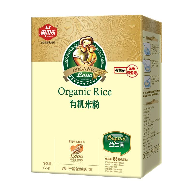 雅因乐有机米粉益生菌6-36婴儿辅食高钙营养原味米粉宝宝米糊250g