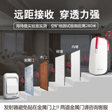 Heidemann wireless doorbell home one for three super loud volume ultra long distance communication electronic remote control doorbell