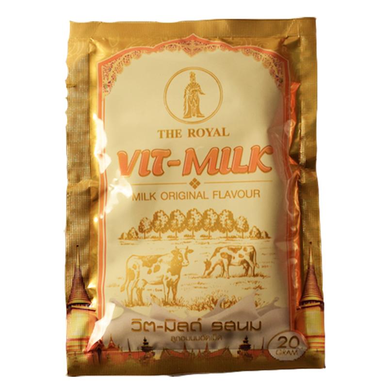 儿童补钙片 milk Vit 原装进口 400g 袋 20 新款泰国皇家高钙牛奶片整盒