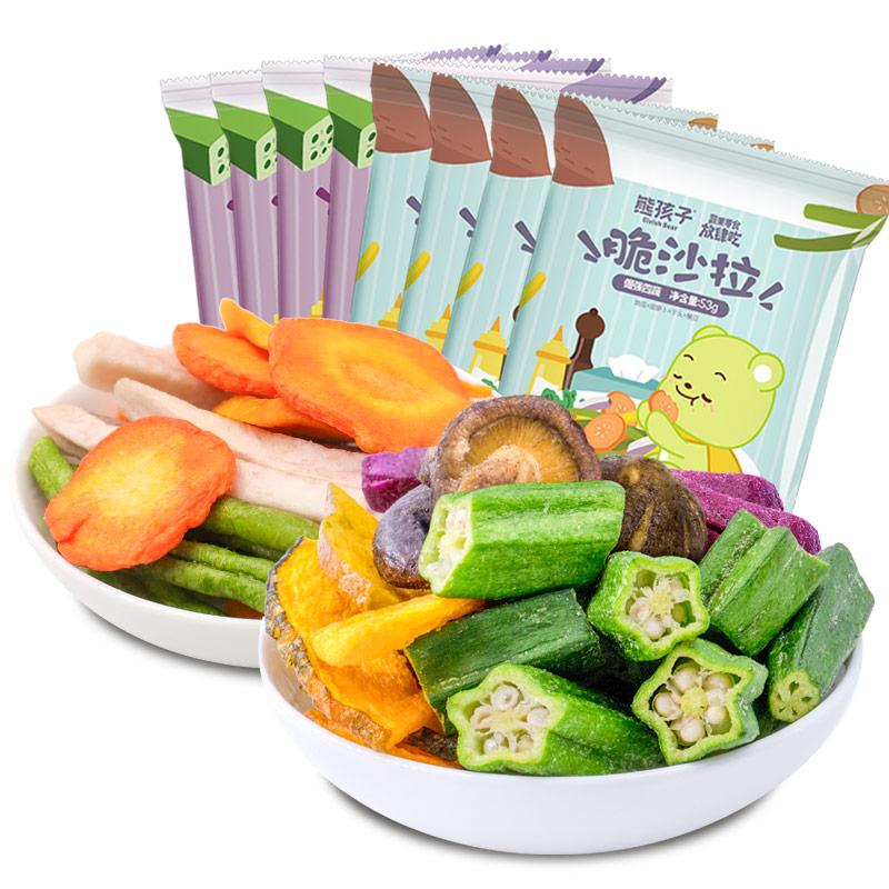 熊孩子综合蔬菜干什锦香菇脆秋葵脆即食水果蔬干办公室零食混合装