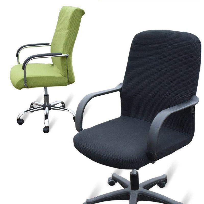 辦公電腦椅子套老闆椅套扶手座椅套布藝凳子套轉椅套連體彈力椅套