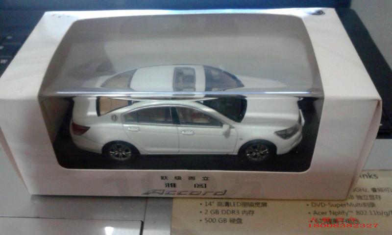 绝版 国产原厂 广汽本田八代雅阁   第八代Accord 车模 汽车模型