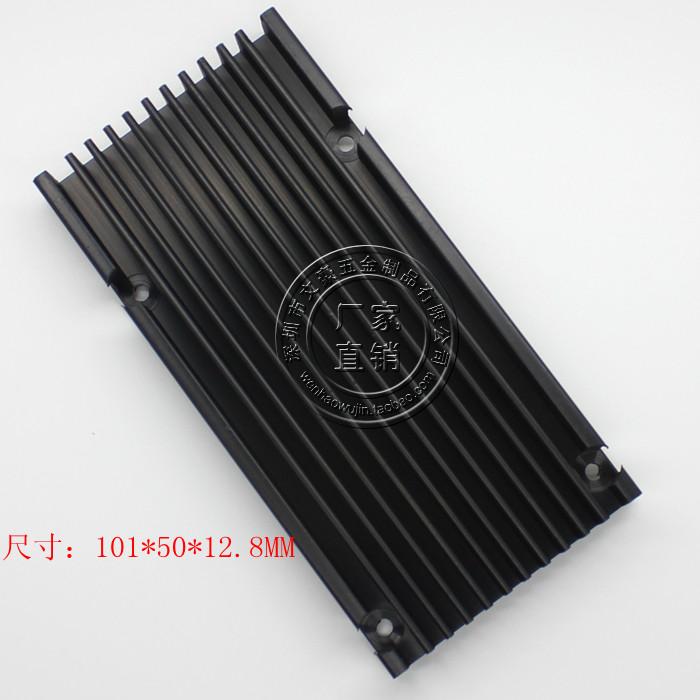 純鋁散熱片 黑色氧化散熱器 帶安裝孔 101*50*12.7MM