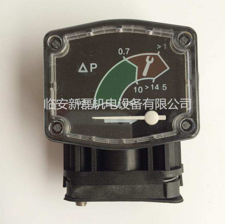 压缩空气精密过滤器指针式压差表/差压表 直连压差表1Mpa 压差计