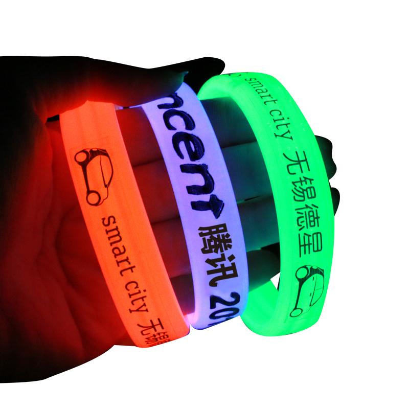定制荧光棒 手环 发光棒 定制logo 年会定制 熒光手环 萤光棒