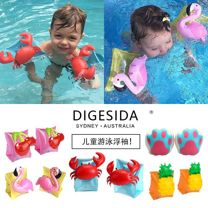 兒童泳袖 寶寶嬰童卡通圖案游泳圈手臂圈加厚安全初學者裝備