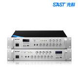 Secco SA9009 constant pressure power amplifier power professional campus public broadcasting ceiling speaker audio zone amplifier