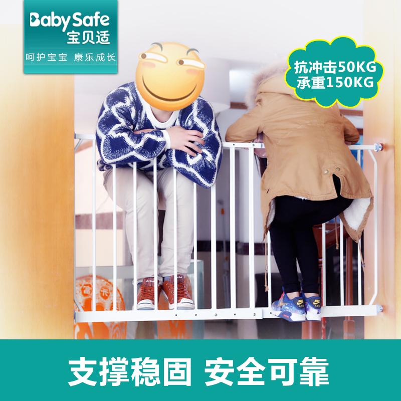 儿童窗户防护栏阳台防护网高层飘窗护栏免打孔防盗网窗家用隐形