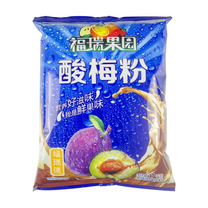 西安酸梅粉1000g乌梅酸梅汁果汁粉冲饮饮料粉梅子粉酸梅汤原料
