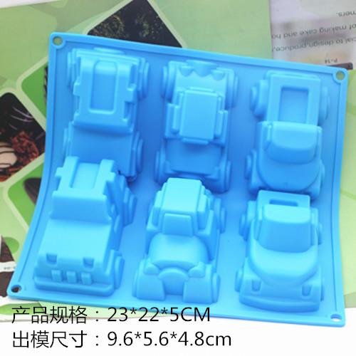 微波爐烤箱用蛋糕模具慕斯麵包模diy食品壽司飯糰模具6連卡車
