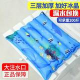 Ice pad water cushion cushion chair cushion pad water bag ice cooling cushion mattresses students Liangdian