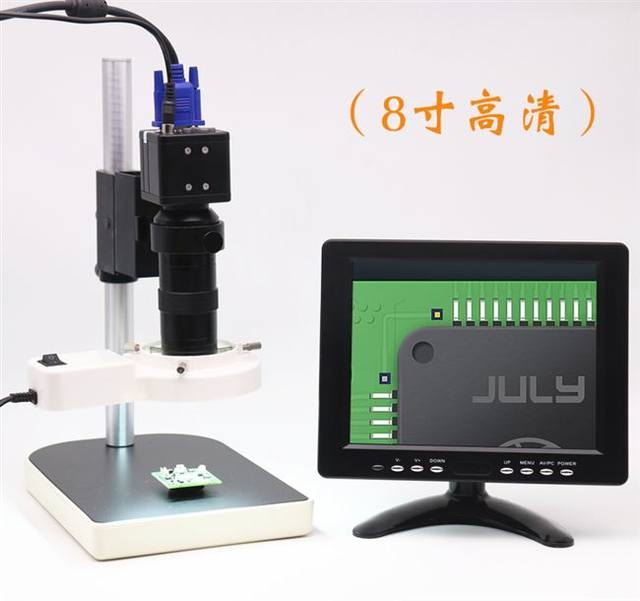 High-end mobile phone repair microscope Electron microscope Digital microscope HD 200 times industrial display with screen