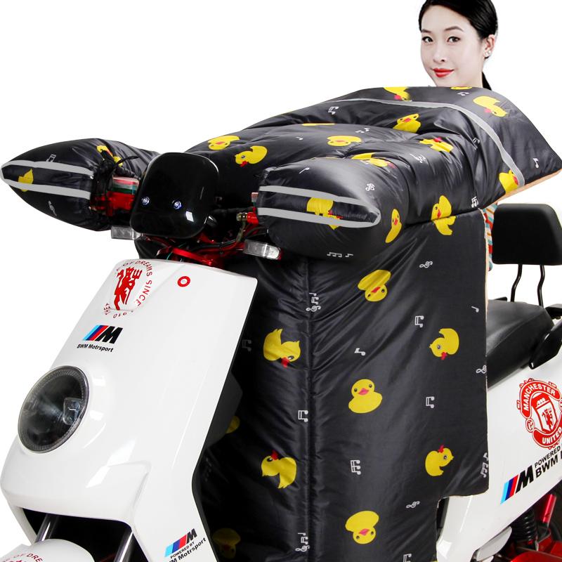 电动摩托车挡风被冬季加绒加厚电瓶电车冬天春秋防风罩防水保暖寒