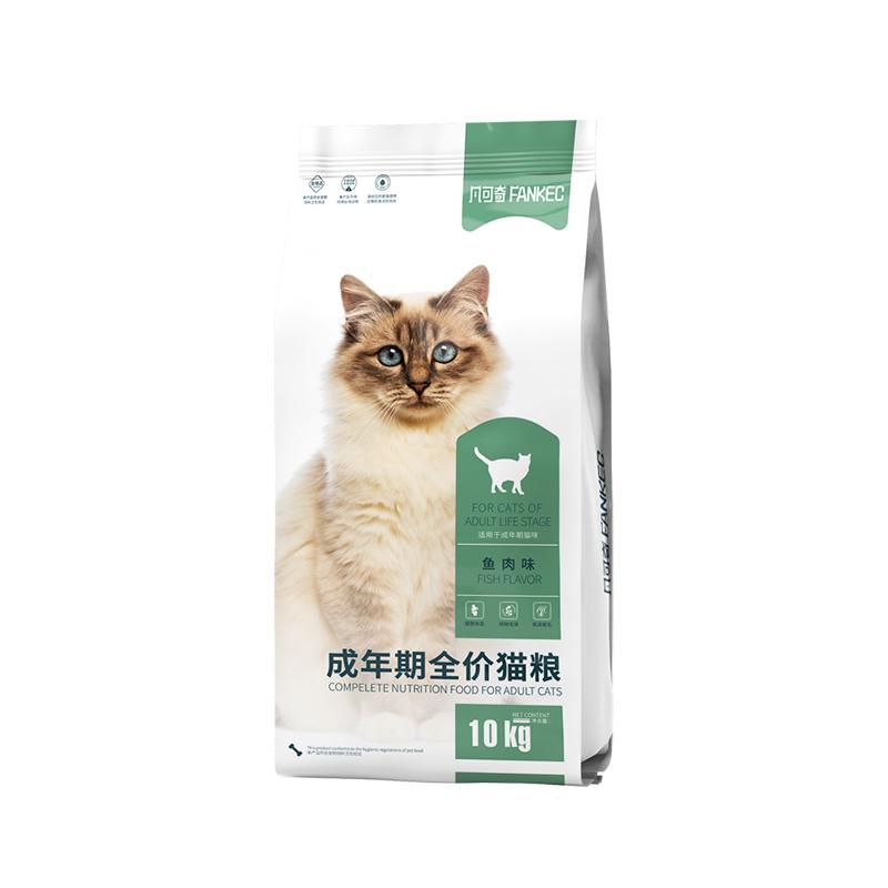 凡可奇猫粮10kg增肥发腮流浪猫蓝猫英短猫粮成猫鱼肉味专用型20斤优惠券