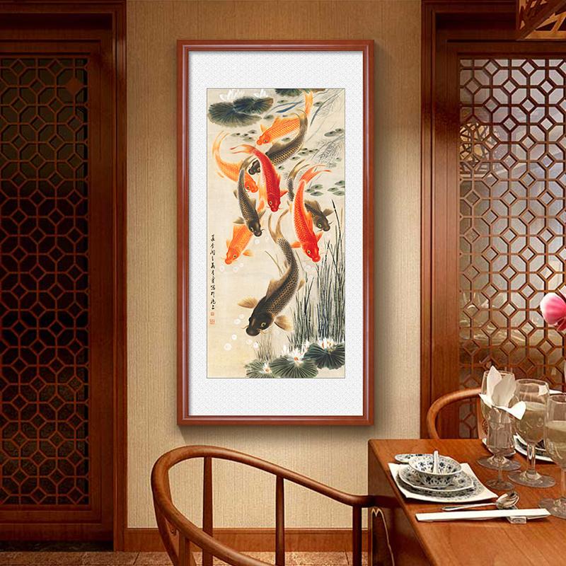 九鱼图风水招财玄关装饰画竖版过道走廊挂画新中式墙壁画客厅国画