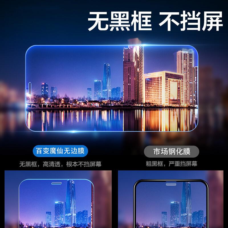 iPhoneX钢化膜11pro苹果Xs防窥膜11promax全屏7/8蓝光7plus防摔iPhoneXsMax手机8plus保护iPhonexr玻璃xr贴膜