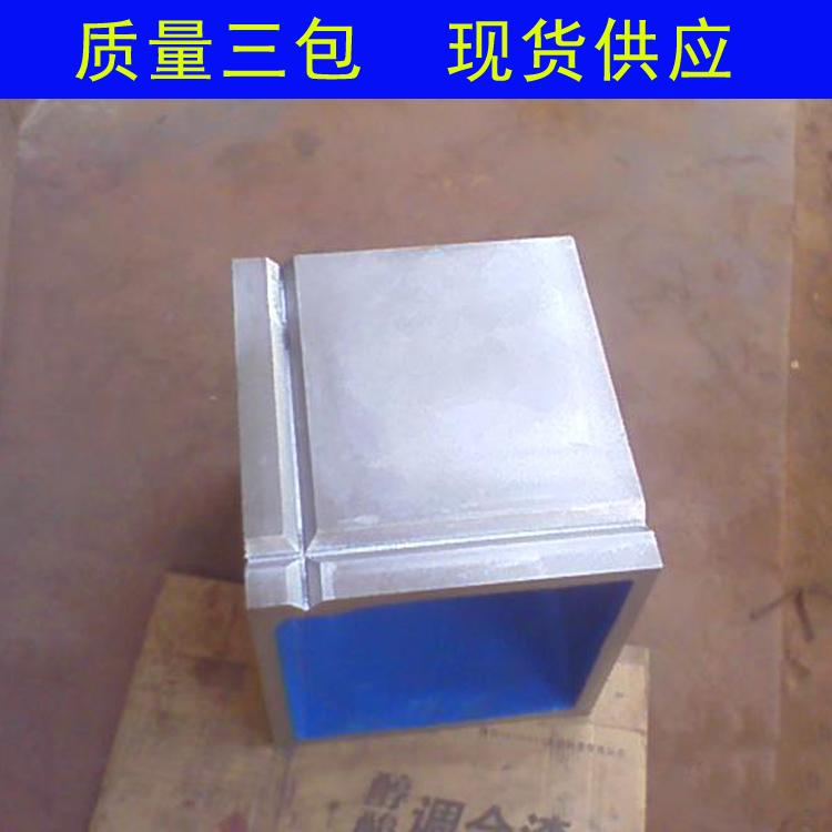 铸铁方箱方筒T型槽划线测量检验钳工磁性异型定做100--500mm方箱