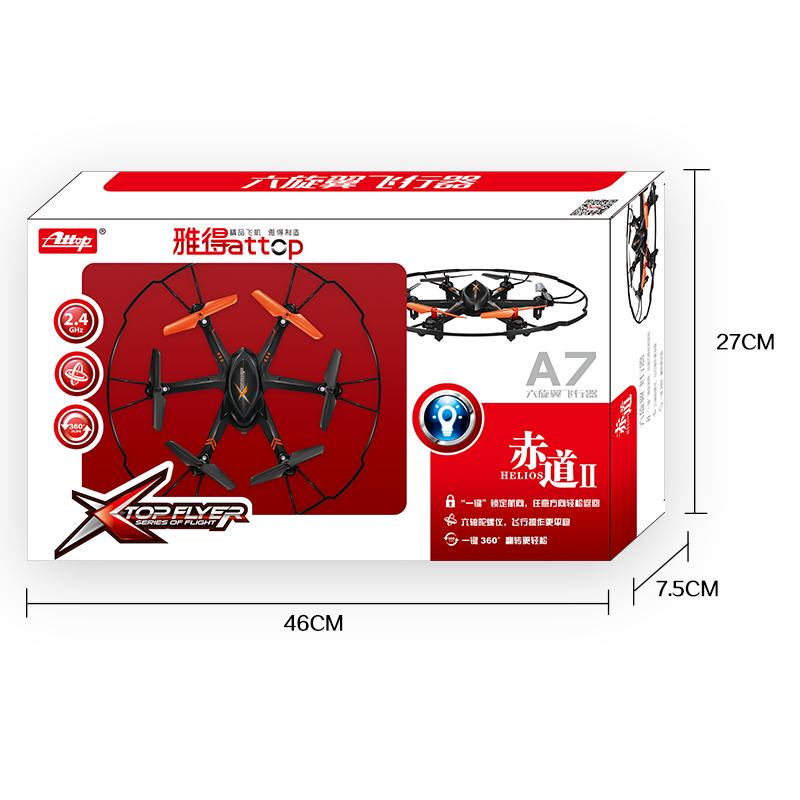 雅得A6迷你六轴飞行器2.4G遥控飞机无人直升机充电航模型儿童玩具