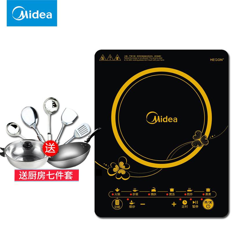 美的电磁炉Midea/美的 RT2160电磁炉家用触摸屏电池炉灶正品