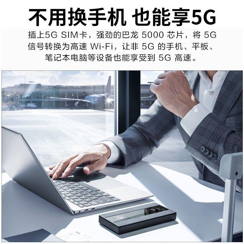 神器上网卡路由器无限流量 WIFI 车载插卡笔记本网卡无线 5G 便携式 mifi 随身移动 Pro WiFi 随行 5G 华为 100 直降