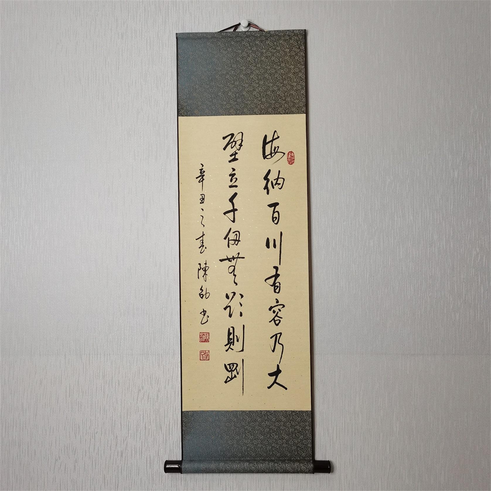 陳劭手寫真跡啟體書法勵志名言辦公室字畫高溫韓綾精裱中堂卷軸