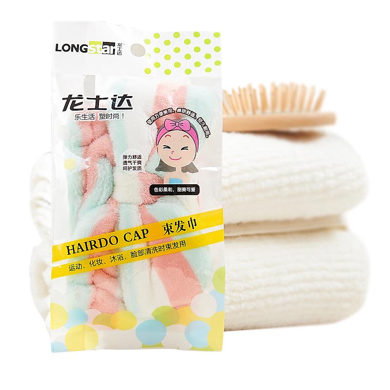 龙士达 洗脸敷面膜化妆束发带 蝴蝶结发箍洗头洗澡干发帽