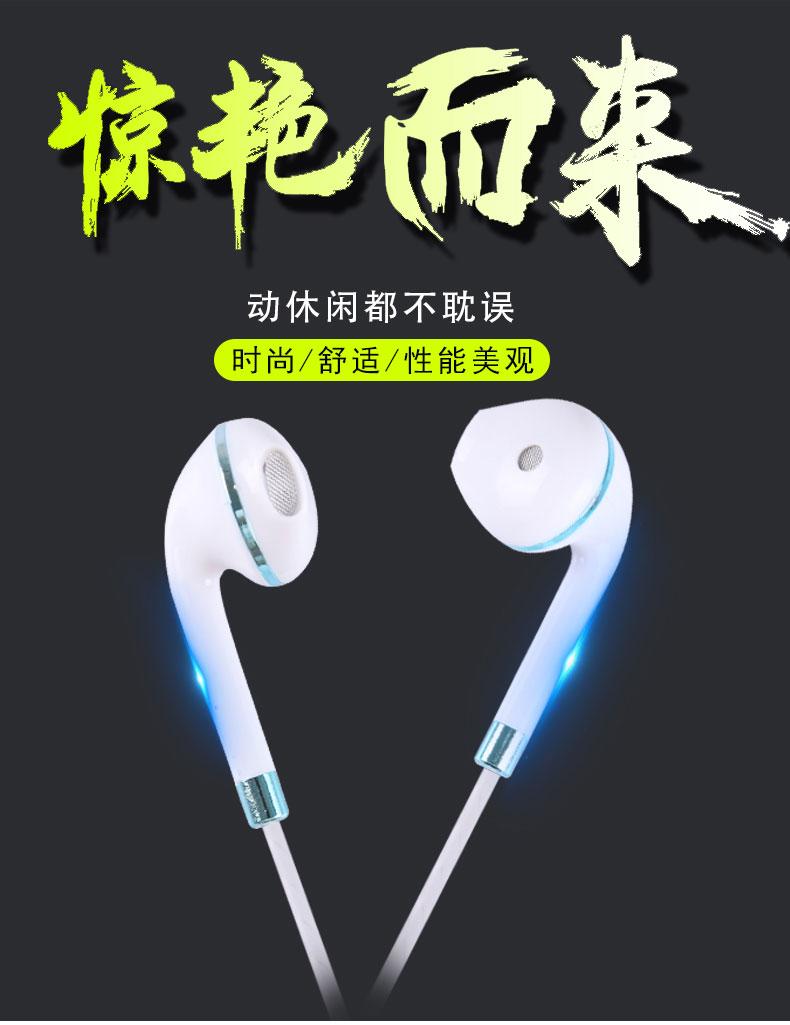 耳机原装正品半入耳式耳塞立体声通用 vivoX7Plus vivoX20 vivoX9