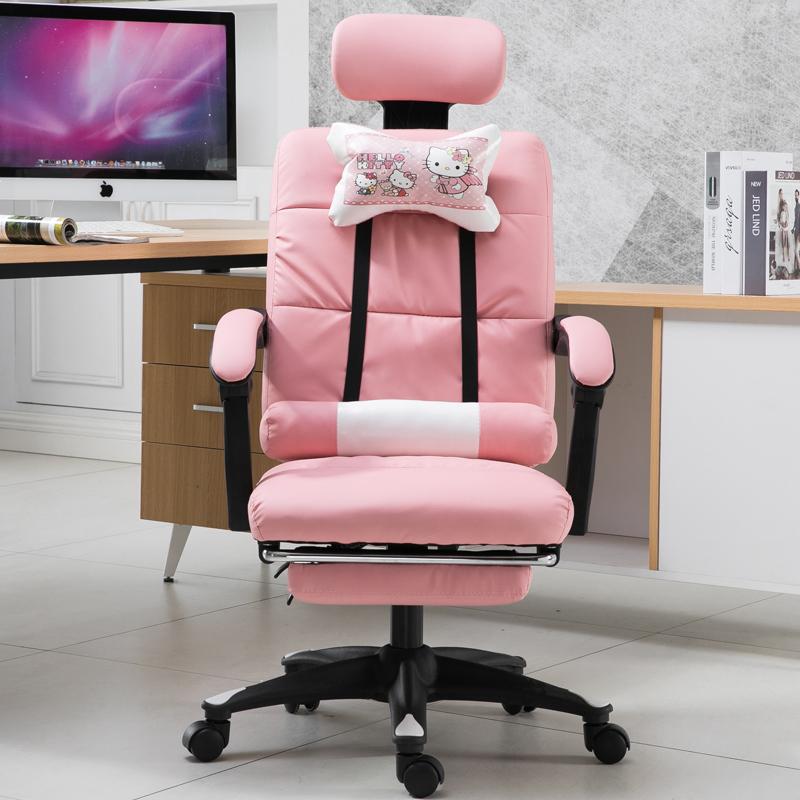 電腦椅家用辦公椅簡約學生靠背座椅直播椅升降轉椅電競椅宿舍椅子