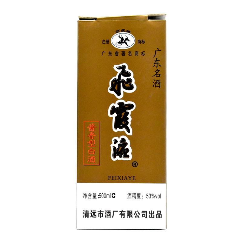 广东名酒 飞霞液 53%vol 500ml*1瓶 清远酒厂 打虎牌 酱香型