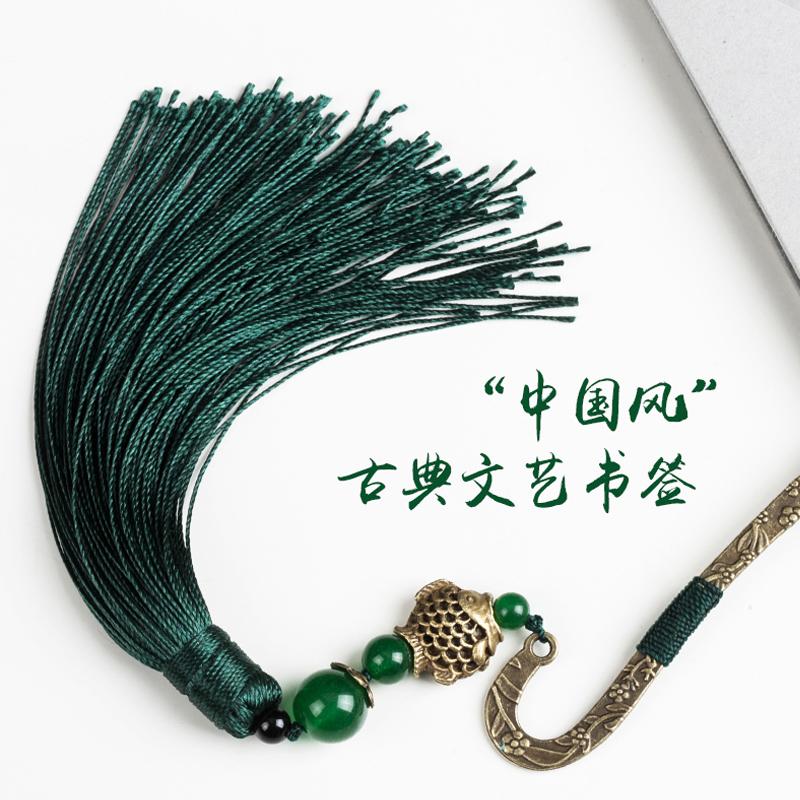 复古典中国风特色流苏文艺书签套装金属创意小礼品个性定制刻字印logo送老师送学生同学