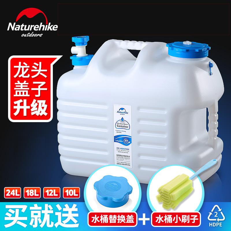 NH戶外旅行自駕車載儲水箱NatureHike旅遊礦泉飲用水桶