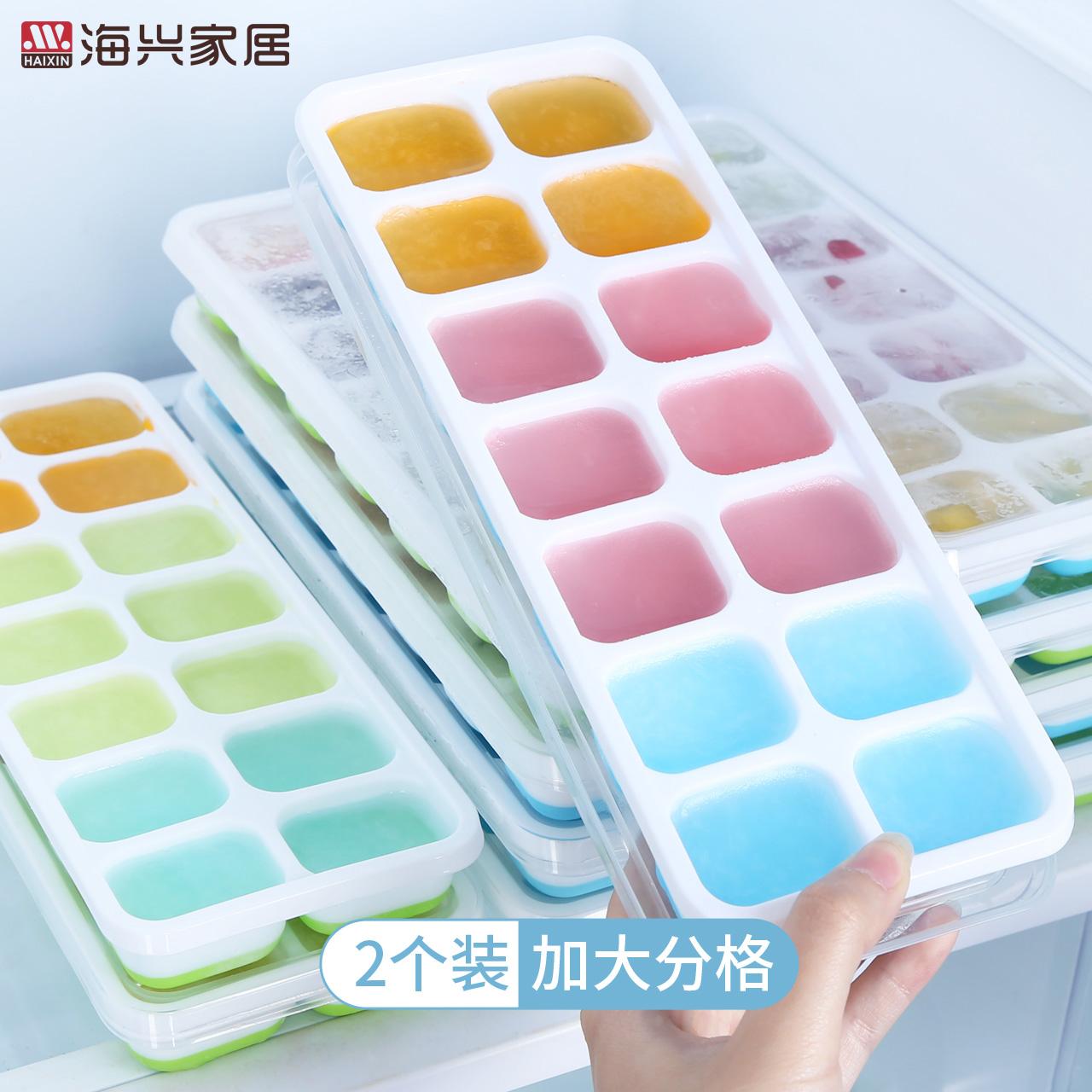 凍冰塊模具矽膠創意卡通模型製冰盒冰塊盒冰格帶蓋家用冰棒模冰盒